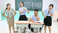 同学们挑战吃自制辣椒酱,男同学被辣哭,没想女同学却直夸很香!