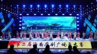 8第二届海南原创广场舞大赛(北部)海口市龙华区文化馆代表队《姐妹游春》