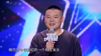 中国达人秀:岳云鹏登场模仿当红相声演员?杨幂沈腾直接灭灯 !