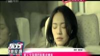 新人女导演的电影成绩单 东方电影报道 20190820