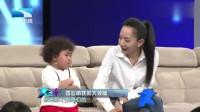 """大王小王:四岁萌娃李欣蕊简直太能""""聊天""""了,人小情商高!"""