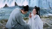 女主刘诗诗找灵药,给心爱男子治病,画面简直太有爱