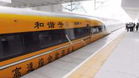 中国有钱也坐不了的高铁,列车颜色与众不同,还从来不搭载乘客!
