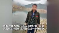 湖南一11岁男孩遇害,母亲哭诉:凶手为其婶婶,关系很好!