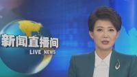 老挝·中国游客大巴发生严重车祸 车祸已导致13名中国公民遇难