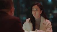 小欢喜:备胎女朋友吃男朋友女儿和前妻的醋,很生气啊