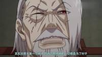 一人之下:吕家集结势力前往唐门,张楚岚:吕良这是来找你的吧!
