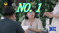 中餐廳第3季:一對韓國情侶被誤認為是中國人,明星店員問了三次是否點餐,把情侶倆弄得目瞪口呆