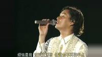 谭咏麟,香港大球场演唱会,《水中花》《谁可改变》《雨丝情愁》,经典