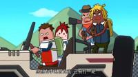 搞笑吃鸡动画:爱心专车变成夺命黑车!车神瓦特被人冒充很是窝火!