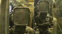 玛雅人三千年前的二维码,隐藏着什么秘密?游客扫一扫当场震怒!