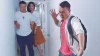 陈翔六点半:小伙患奇葩强迫症,每天在家门做特殊动作吓坏邻居!