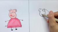 小猪佩奇手绘:平常装扮VS小红帽装扮,小红帽装扮实在太可爱了