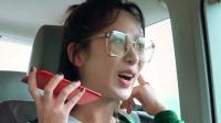 杨紫给李现打电话借2个亿,李现的反应暴露真实关系,太尴尬!