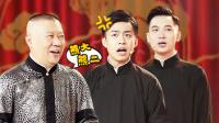 Plus版12期:谁能笑傲江湖?