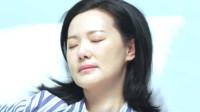 小欢喜:刘静病危,病床前说出的秘密,杨杨痛哭:妈妈别走