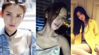 王思聪前女友证实与陈伯融分手,三亿豪宅主乔欣回应富二代身份