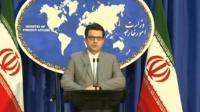 伊朗准备进一步减少履行伊核协议