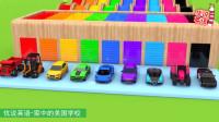 你能给这9辆汽车按用途分类吗 家中的美国学校