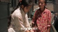 99年代农村电影,学生进城打工,14岁的老师带着两个馒头进城找人