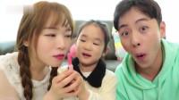 马树奇趣秀 珠珠的秘密糖果系列视频大合集!小伶玩具
