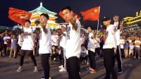 燃爆!舞者齐舞《我的中国心》街舞青年守护香港!声援祖国!