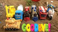 汽车挖掘机和警车帮助火车玩具脱困,婴幼儿宝宝玩具过家家游戏视频I417