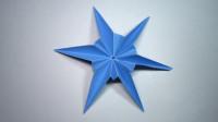 手工折纸,星星的折法,几张纸组合成一个漂亮的六角形