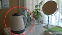 酒店遭遇奇葩客人 将用过的卫生巾扔进烧水壶