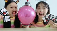 """俩闺蜜戴扩嘴器玩""""定时炸弹气球"""",唱歌学动物,紧张刺激又搞笑"""