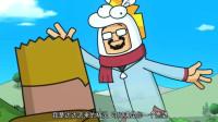 搞笑吃鸡动画:达达把自己作为礼物空投下去,结果换来玩家一顿毒打