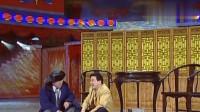 爆笑小品兄弟黄宏程煜俩人合作表演看着真的是