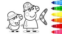 绘画和着色粉红猪和乔治! 为孩子们学习英语