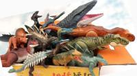 认识海王龙、暴龙、三角龙、霸王龙等大型恐龙世界模型