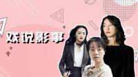 快来康康华语佳作的女性视角,论中年女演员的求生欲,不只细腻刀刀温柔