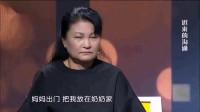 女儿一次次地伤害母亲,59岁母亲一登台气质惊艳涂磊:要60大寿了
