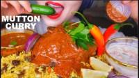 【lychee】大辣羊肉咖喱+普拉米饭+洋葱+辣椒+瑞塔卡里卡宾咖喱饭咀嚼(2019年8月12日16时15分)