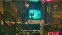 推荐电影:《一切都好》 东方电影报道 20190821