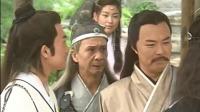倚天屠龙记:范瑶为了卧底自毁容貌,往日的逍遥二仙只剩下杨逍