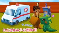 迷你世界:放学小肥龙请同学吃冰西瓜,但熊孩子太贪心吃进医院了