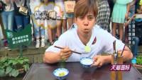 """极限挑战:癫狂小猪罗志祥上线,黄渤:这""""味道""""是不是好极了!"""