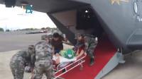 泪目!解放军开直升机转运老挝车祸伤员 游客哽咽:中国太强大了!