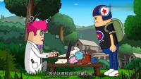 搞笑吃鸡动画:悲催沙博士,公开叫卖外挂,把整个游戏平衡都破坏了