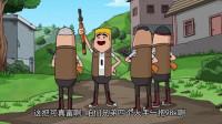 """搞笑吃鸡动画:霸哥""""一镜杀四士"""",用一个八倍镜轻松干掉了四胞胎!"""