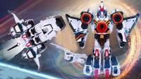 机器人飞船变形玩具拆箱