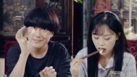 陈翔六点半:为什么吃完大蒜不能亲女孩?恋爱专家为你解答!