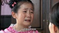 影视:女儿走丢了10年,如今认领回来,女儿的一句妈妈令人泪崩