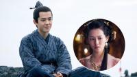 剧集:《九州缥缈录》世子又要结婚了 这次新娘却换了人!