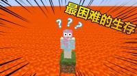 我的世界太阳岩浆海生存3:树苗可以变成水,刷石机完成!
