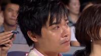 一首《父亲》让众明星泪奔,结果竟是抄的日本歌?网友:浪费感情